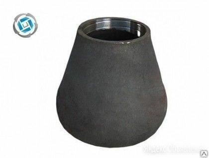 Переход стальной концентрический 76х3,5-57х3 мм ГОСТ 17378-2001 сталь 20 по цене 105₽ - Водопроводные трубы и фитинги, фото 0