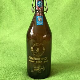 Бутылки - Бутылка из темно-коричневого стекла с бугельным замком, 0