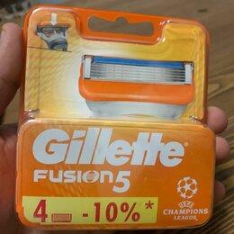 Бритвы и лезвия - Бритвенные станки ,кассеты Gillette Original, 0