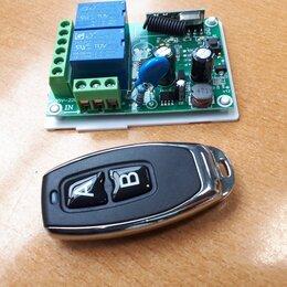 Системы Умный дом - Релейный модуль (2 канала, 220 вольт) 433 МГц с пультом, 0