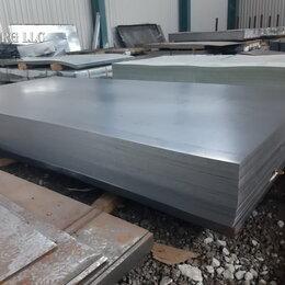 Металлопрокат - Лист стальной, 0