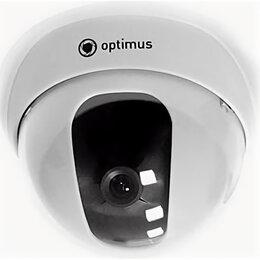 Камеры видеонаблюдения - Купольная камера для видеонаблюдения Optimus PD-636s, 0