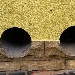 Архитектура, строительство и ремонт - Алмазное бурение сверление стен, 0