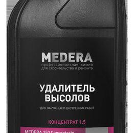 Бытовая химия - Удалитель высолов Медера 250 Концентрат 1л, 0