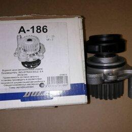 Двигатель и топливная система  - Водяной насос автомобильный помпа Dolz Испания 06A121012, 0