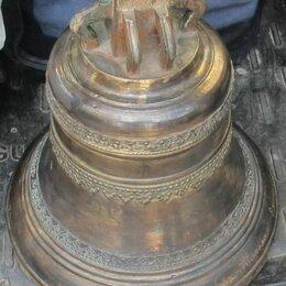 Другое - царский большой церковный колокол с посвятительной надписью,19 век, 0