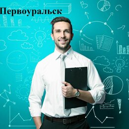 Маркетологи - Менеджер по рекламе (Маркетолог), 0