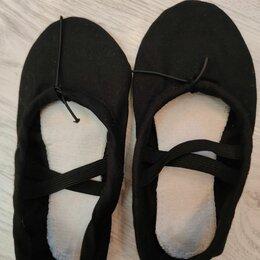Балетки, туфли - Балетки черные 17 см по стельке, 0
