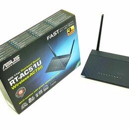 Проводные роутеры и коммутаторы -  Wi-Fi роутер ASUS RT-AC51U, 0