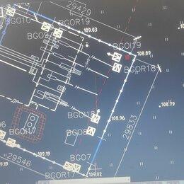 Архитектура, строительство и ремонт - Проектирование инженерных систем , 0