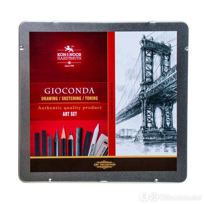Художественный набор Koh-I-Noor 8898, GIOCONDA, 23 предмета, в металлическом ... по цене 4252₽ - Рисование, фото 0