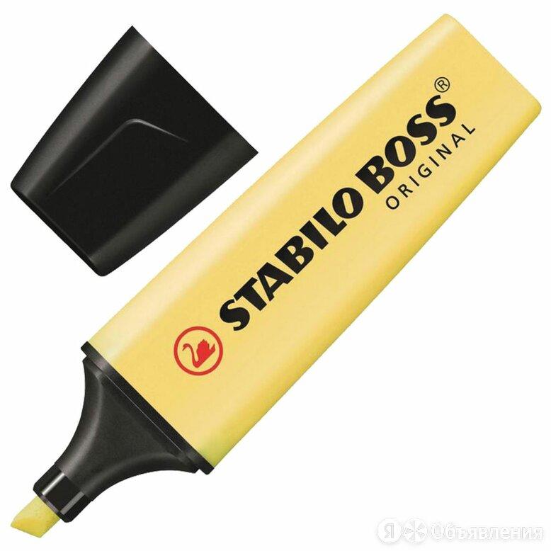 Текстовыделитель STABILO «Boss Pastel», ВАНИЛЬНЫЙ, линия 2-5 мм, 70/144 по цене 124₽ - Письменные и чертежные принадлежности, фото 0