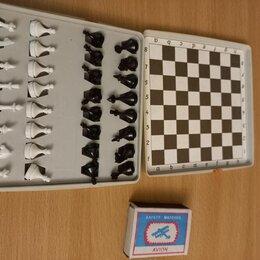 Настольные игры - Магнитные шахматы, 0