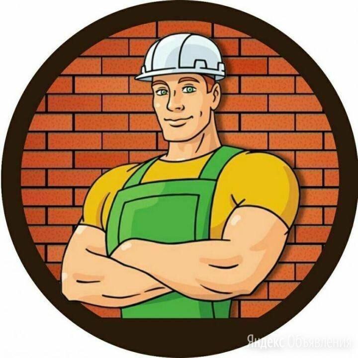 Рабочий по цене 1500₽ - Архитектура, строительство и ремонт, фото 0