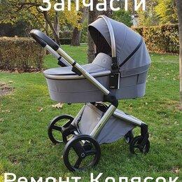Ремонт и монтаж товаров - Ремонт Детских Колясок , 0