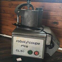 Прочее оборудование - Овощерезка robot coupe cl50, 0