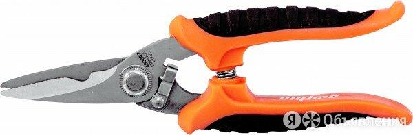 Ножницы универсальные OMBRA 480007 по цене 810₽ - Ножницы, фото 0