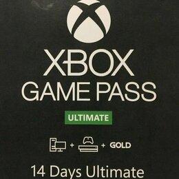 Карты оплаты - Xbox game pass ultimate , 0