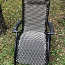 Лежаки и шезлонги - Кресло шезлонг складное, 0