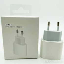 Зарядные устройства и адаптеры - Адаптер питания Type-C мощность 20Вт (iPhone, IPad, Samsung, Honor), 0