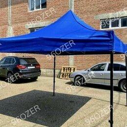Палатки - Зонты и палатки для уличной торговли, 0