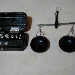 Лабораторное и испытательное оборудование - Разновесы  и весы лабораторные., 0