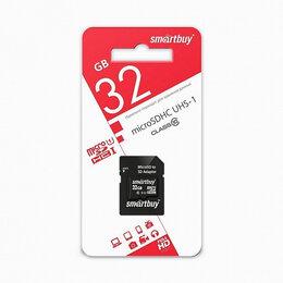 Карты памяти - Карта памяти 32 Gb Smartbuy Class 10 с адаптером, 0