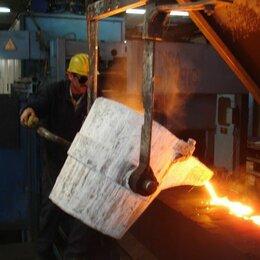 Разнорабочие - Разнорабочие на литейное производство ВАХТА, 0