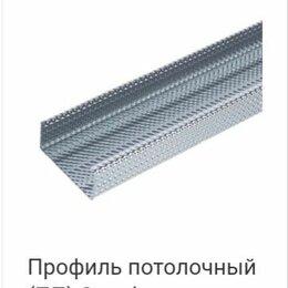 Отделочный профиль, уголки - Профиль потолочный направляющий (ппн) standers 27х28x3000 мм, 0