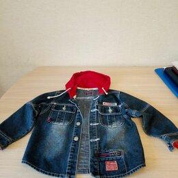 Куртки и пуховики - Джинсовая куртка , 0