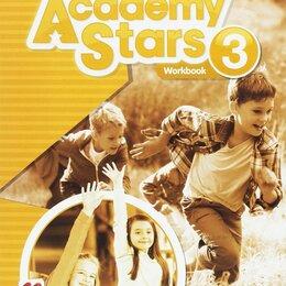 Обучающие плакаты - Academy Stars 3 Workbook, 0