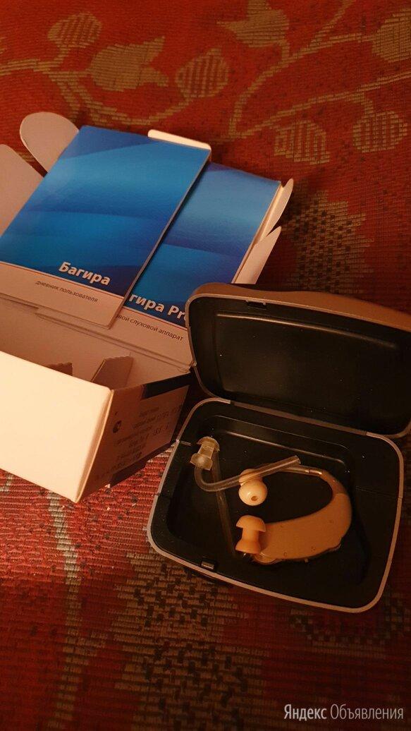 Слуховой аппарат багира x proмощный цена 15 т.рублей  по цене 15₽ - Устройства, приборы и аксессуары для здоровья, фото 0