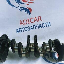 Двигатель и топливная система  - коленвал 1.4 1.6 G4FA G4FC G4FG HYUNDAI Solaris 1 2 Kia Rio 4 Ceed I30, 0