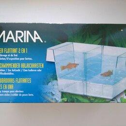Оборудование для аквариумов и террариумов - Комплект для разведения мальков, 0