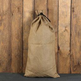 Шпалеры, опоры и держатели для растений - Мешок джутовый, 45 × 90 см, плотность 420 г/м² с завязками, особо прочный, 0
