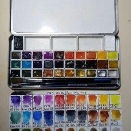Рисование - Акварель (Ван Гог, Рембрандт, Белые Ночи) 32 цвета с кистями, 0