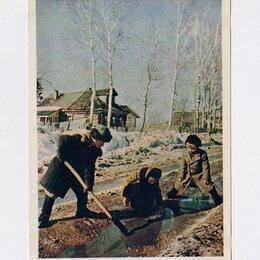 Открытки - Открытка СССР Гидростроители Бородулин 1958 чистая соцреализм детство игра дети, 0