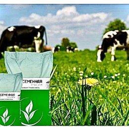 Товары для сельскохозяйственных животных -  Семена кормовых трав , 0