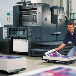 Печатники - Печатник , 0