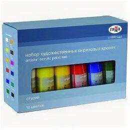 Краски - Краски  акриловые  12цв  Гамма Студия, 75мл, карт.упак (4), 0