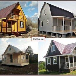 Архитектура, строительство и ремонт - Дачные дома от Ск Муром, 0