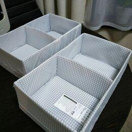 Корзины, коробки и контейнеры - Коробки для хранения Икеа, 0