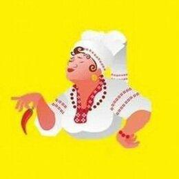 Мойщики - Посудомойщик(ца), 0