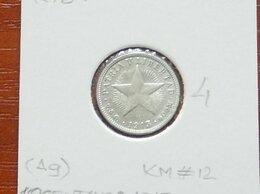 Монеты - КУБА  10 сентавос 1915 г. (серебро)  4, 0