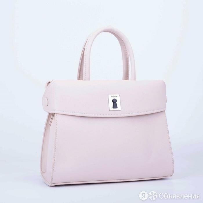 Сумка-тоут, отдел на молнии, наружный карман, длинный ремень, цвет розовый по цене 2207₽ - Сумки, фото 0