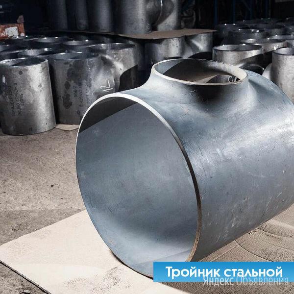Тройник нержавеющий 26,9х2 мм AISI 304 по цене 350₽ - Комплектующие водоснабжения, фото 0