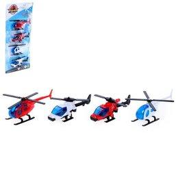 Вертолеты - Набор вертолетов «Полет», инерционные, 4 штуки, 0