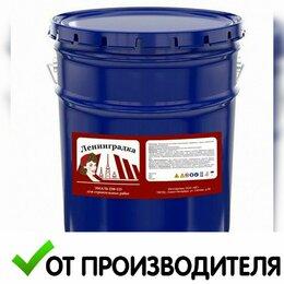 Эмали - эмаль пф-115 25кг, 0