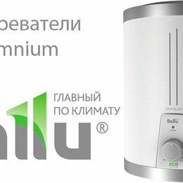 Отопительные котлы - Водонагреватель ballu  home omnium нержавейка 10 литров, 0