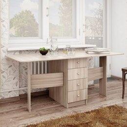 Столы и столики - Кухонный стол-книга с ящиками, 0
